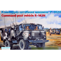 Model kit, of Russian military vehicles.