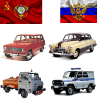 Model Cars, Russia, the USSR